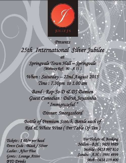 Jolly_Js_International_Jubilee
