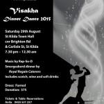 Visaka_Dinner_Dance_2015