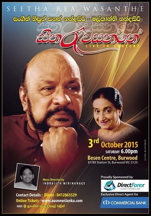 Seetha Rea Wasanthe Music Concert
