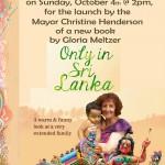 Only In SriLanka