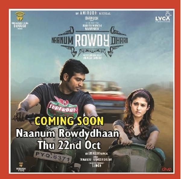 Naanum Rowdydhaan