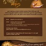 Two Day Dhamma Program by Ven Walpola Gothama Himi