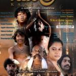 KAALA - SINHALA FILM at MONASH