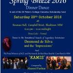 Spring Breeze 2016