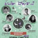 Wasath Sihinaya Music Concert