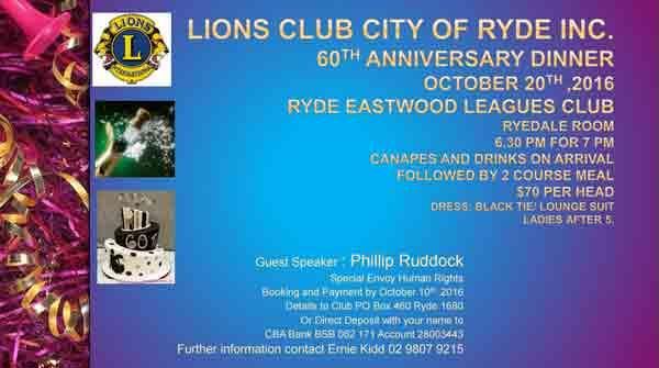 lions-club-city-ride