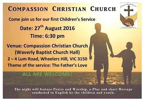 Church-Event