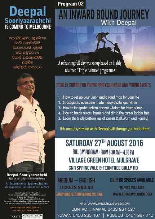 Deepal-Sooriyaarachchi-is-coming-to-melbourne-Seminar---Workshop