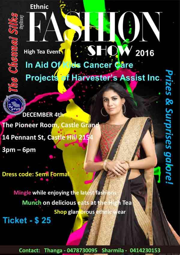 Fashion-Show-2016-Flyer-2-copy