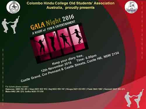 Gala-Night-in-Sydney