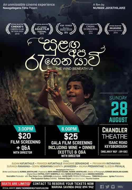 Movie-Sulanga