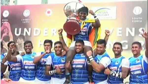 Sri-Lanka-under-20-Sevens-Rugby-2