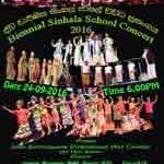 The-Sinhala-School-Concert-of-2016-2