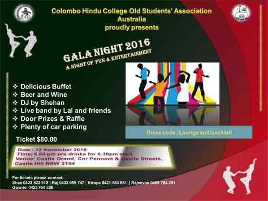 Gala-Night-2016
