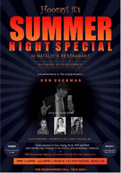 SummerNight101216