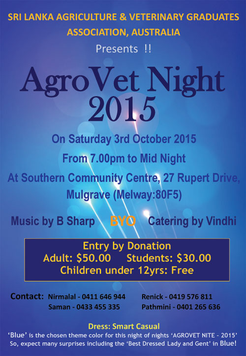 AgroVet Nite 2015 get together
