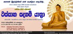 Mahamevnawa-Temple-Vas-Dhamma-Talk 10th Oct