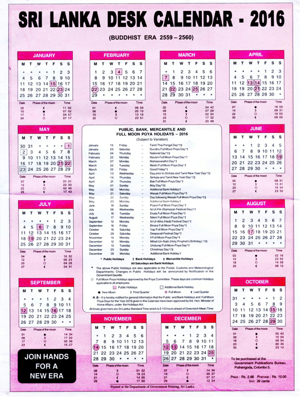 ... Calendar - Sri Lankan Holidays and full moon poya days 2016 - eLanka