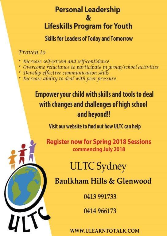 ULTC Sydney