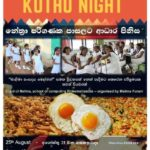 Sri lanka events in Australia