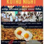 Sri lanka events in Australia