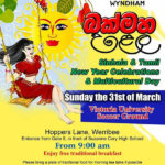 Sinhala & Tmail new Year Celebrations