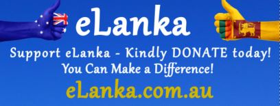 eLanka_Donate