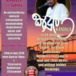 Kandula in Sydney - An Extraordinary musical extravaganza