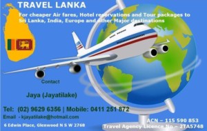 Travel Lanka