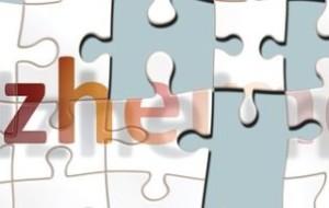 Aiding aged with Alzheimer's – By Oscar E.V.