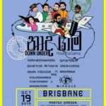 Naada_Gama_Down)Under-19thOct-Brisbane_event