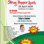 StringHopperLunch 26 April 2020