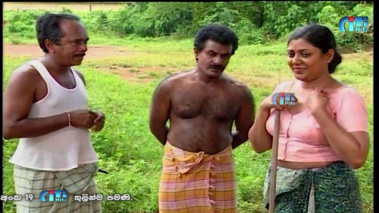 Nana Kamaraya-Sinhala Comedy