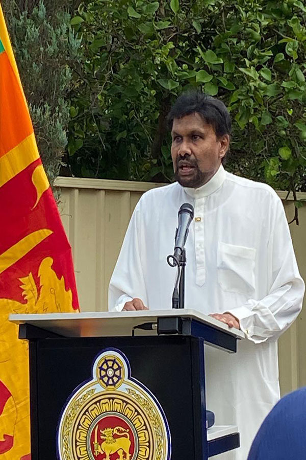 Celebration of Sri Lanka's 73rd Independence Day Anniversary in Sydney