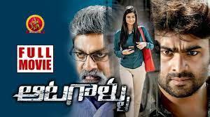 Jagapathi Babu Tamil Hit Movie | New Tamil Movies | Nara Rohith | Darshana Banik | Attakkaran