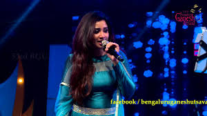 "Shreya Ghosal singing ""Anbe va En Munbe Va"" song @ 53rd Bengaluru Ganesh Utsava"