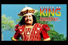 King Hanthar Sinhala Full Movie HD – කිං හන්තර් සිංහල චිත්රපටය