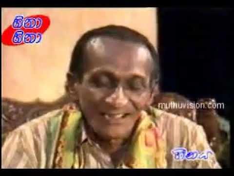 Vinoda Samaya – Anasley Berty Murcy