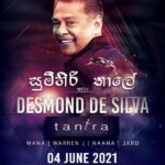 Sumirihi Thaale – With Desmond De Silva at Club Lankan Land (Melbourne event) – 4 June 2021