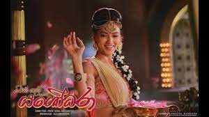 Bimba Devi Alias Yashodhara I බිම්බා දේවී හෙවත් යශෝදරා (2018) I Sinhala Full Movie