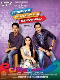 Theeya Velai Seiyyanum Kumaru Tamil Romantic Full Movie HD