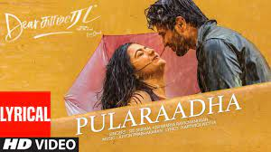 Pularaadha Video Song | Dear Comrade Tamil | Vijay Deverakonda, Rashmika, Bharat