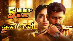 Vijay Antony Ushiran Malayalam Full Movie || 2019 Latest Movie || Nivetha || Thimiru Pudichavan