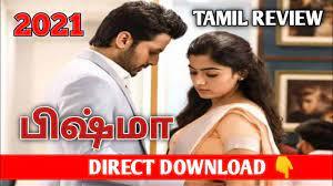 Nithin, Rashmika Tamil Full Length Movie