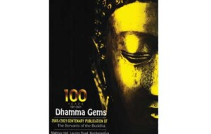 Dhamma Gems: 2565/2021 centenary publication of the Servants of the Buddha