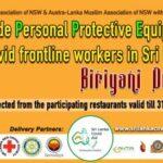A Biriyani Drive until 31 July 2021) - A Collaboration between Sri lankan Association of NSW & Austra-Lankan Muslim Association of NSW with Victoria, ACR & NZ