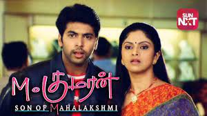 M.Kumaran S/O Mahalakshmi Tamil Super Hit Movie
