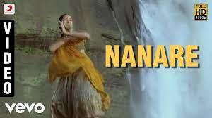 Guru (Tamil) – Nanare Video   A.R. Rahman