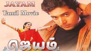 Jayam    Full Tamil Movie    Romantic Movie    Jayam Ravi, Sadha, Gopichand, Kalyani    HD 1080p