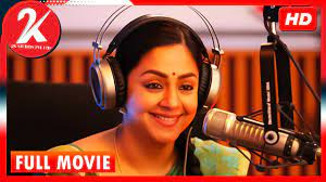 Kaatrin Mozhi – Tamil Full Movie   Jyothika   Vidharth   Lakshmi Manchu